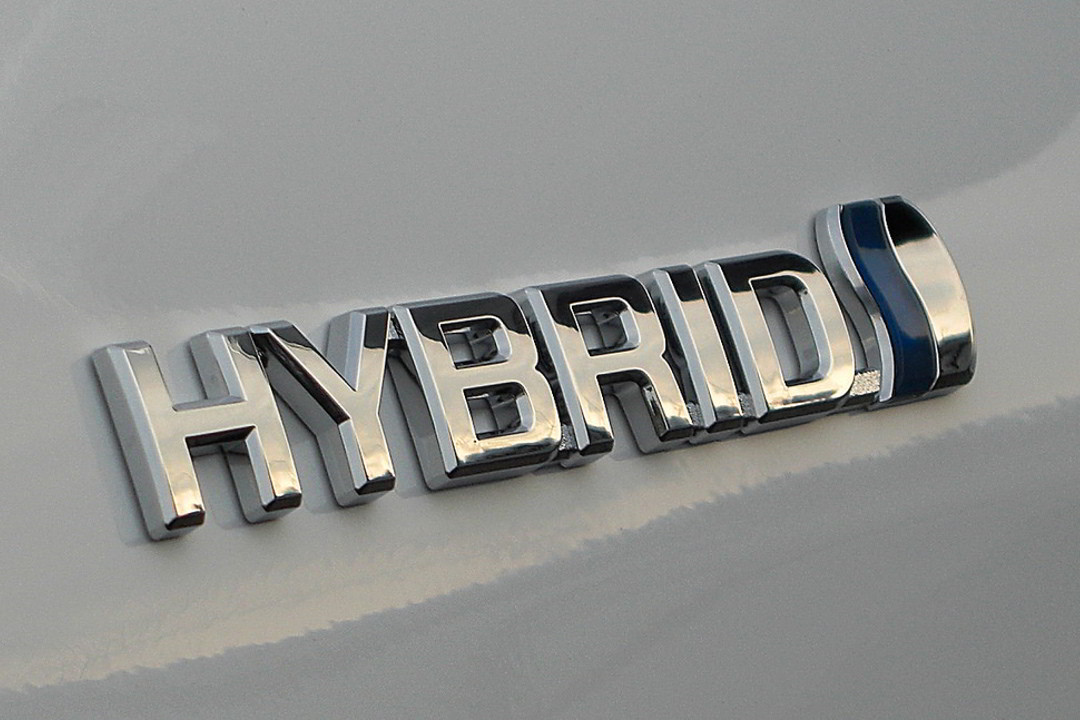 hybryda hybrid car china 2