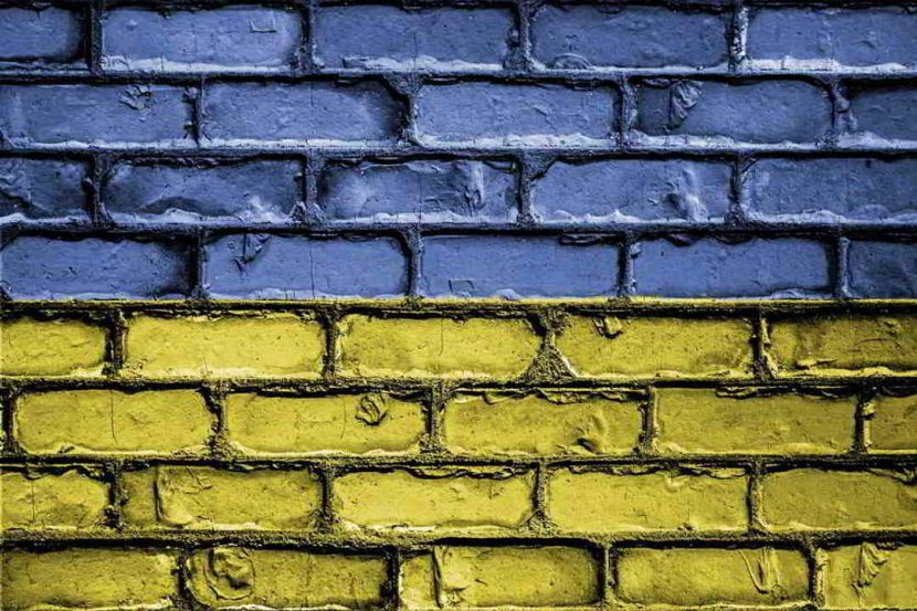 flag ukraine wall